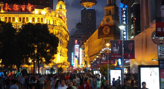 Nanjing road, with the dome at RadissonBlu. Excellent place for a drink with a view. Photo: Björn Lundström