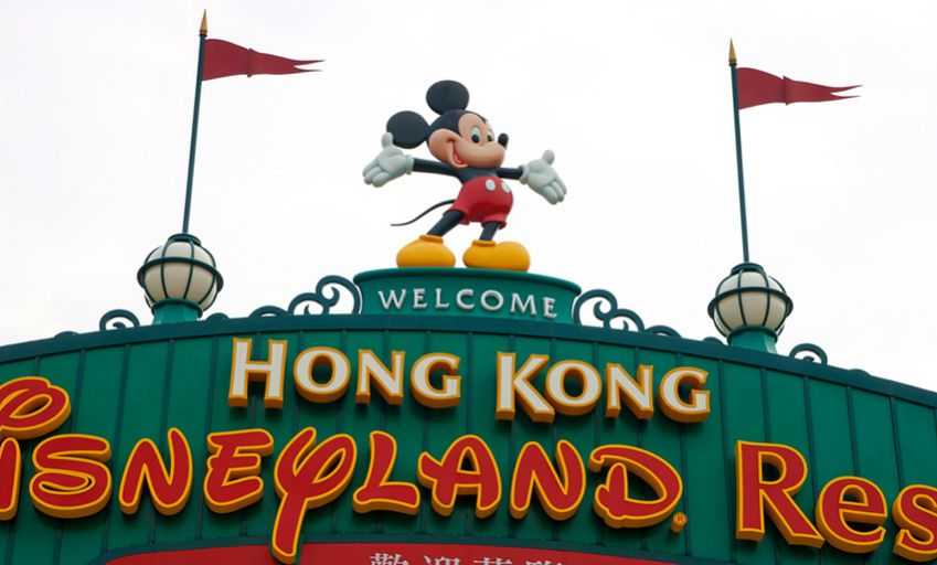Disneyland in Hong Kong is the smallest one of the world's Disneyworld. Photo: Shutterstock