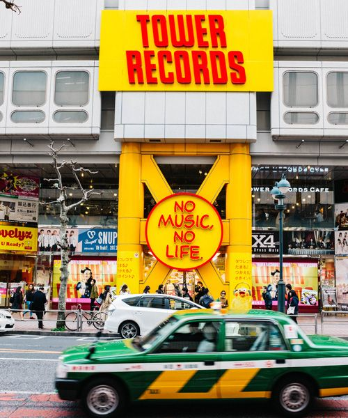 The Tower Records store at Shibuya, a shopping district in Tokyo, is one of the biggest music shops ­­in the world. Photo: Gaute Gjøl Dahle