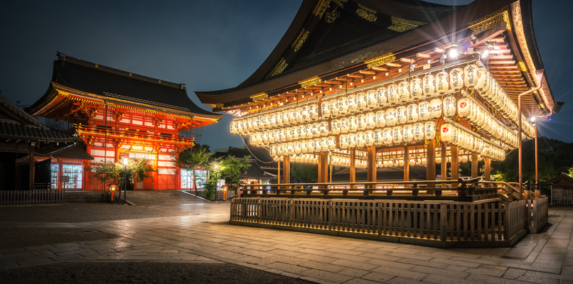 Yasaka Shrine. Photo: Shutterstock