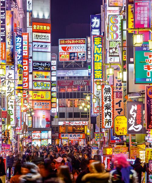 A Tokyo full of signs. Photo: Shutterstock